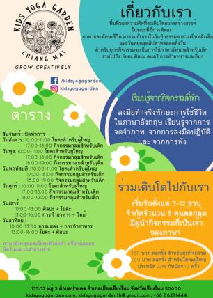 flyer-thai-final