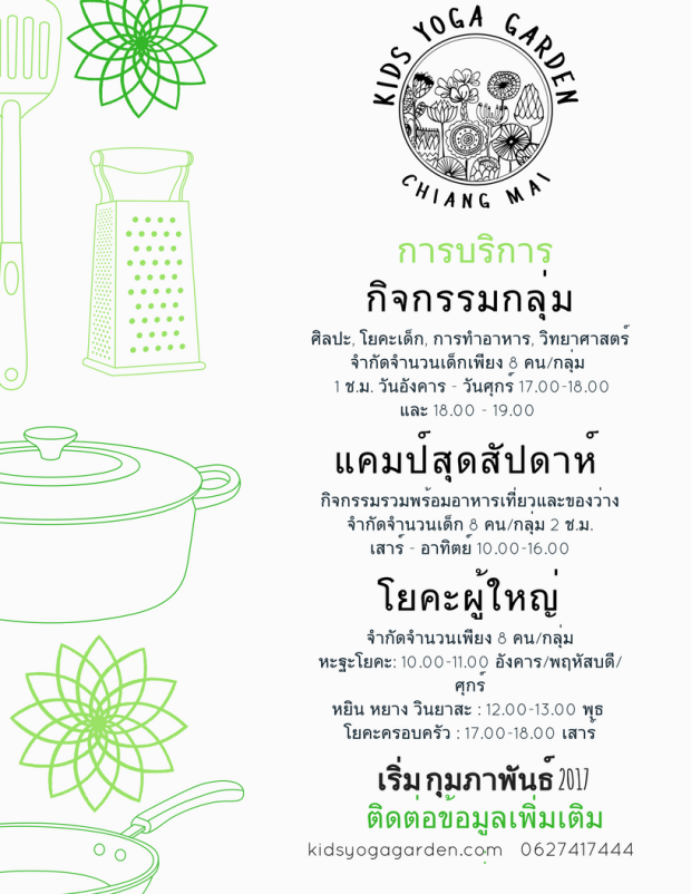 service-menu-np-thai