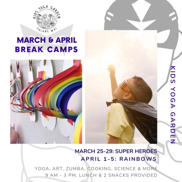 March & April Break Camps (1)
